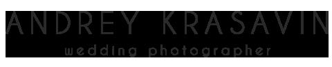 Фотограф Андрей Красавин — Фотограф в Крыму, Москве, России